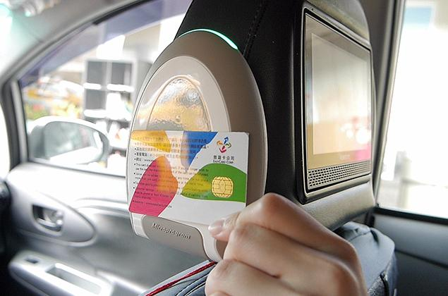 Taiwan Taxi's EasyCard E-Payment Service
