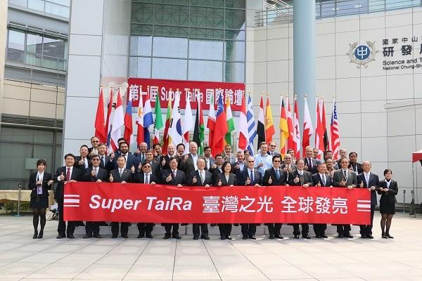 Super TaiRa國際論壇貴賓合影