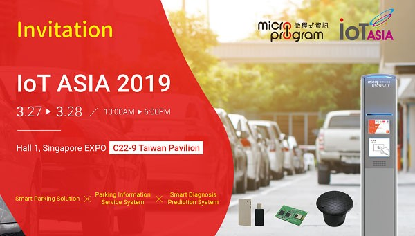 Exhibition Booth Invitation : Microprogram at iot asia 2019 latest news center 微程式
