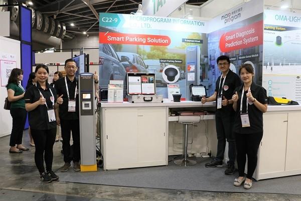 IoT-Microprogram-team