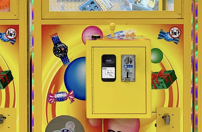 電子投幣器應用於娃娃機