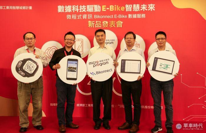 (由左至右)微程式薛共和技術長、微程式吳騰彥總經理、經濟部工業局智慧城鄉計畫辦公室蔡瑞塘專案經理、微程式葉耀聲營運長、微程式蕭順旺資深經理共同進行新品揭露儀式