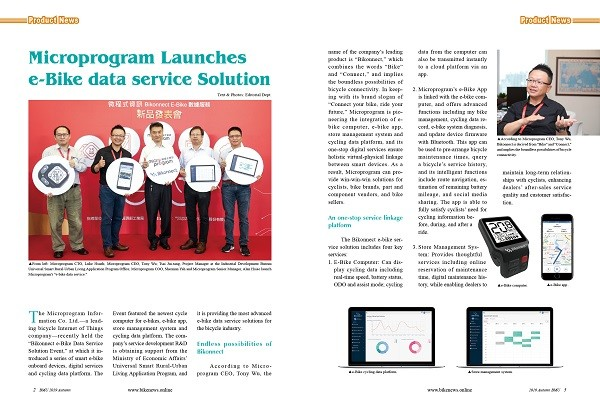 Microprogram Launches eBike data service Solution