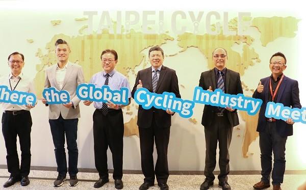 2020台北國際自行車記者會