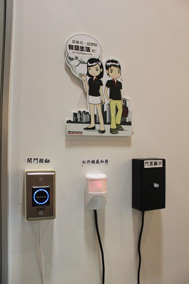 開門按鈕,紅外線感知器,門禁顯示