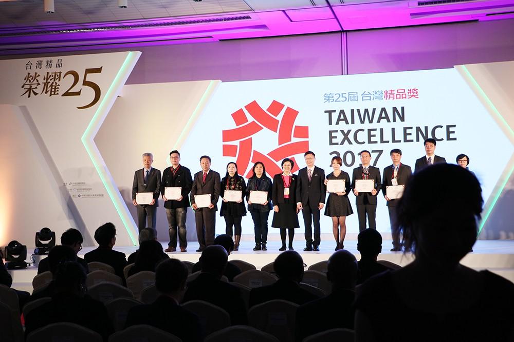 台灣精品獎微程式得獎