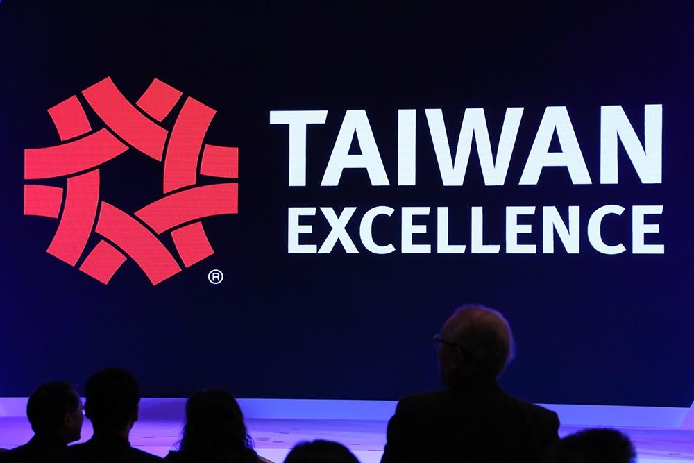 台灣精品獎頒獎