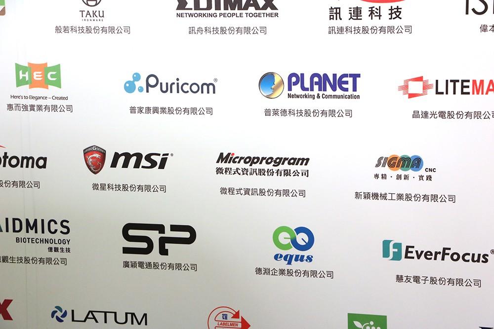 台灣精品獎布景