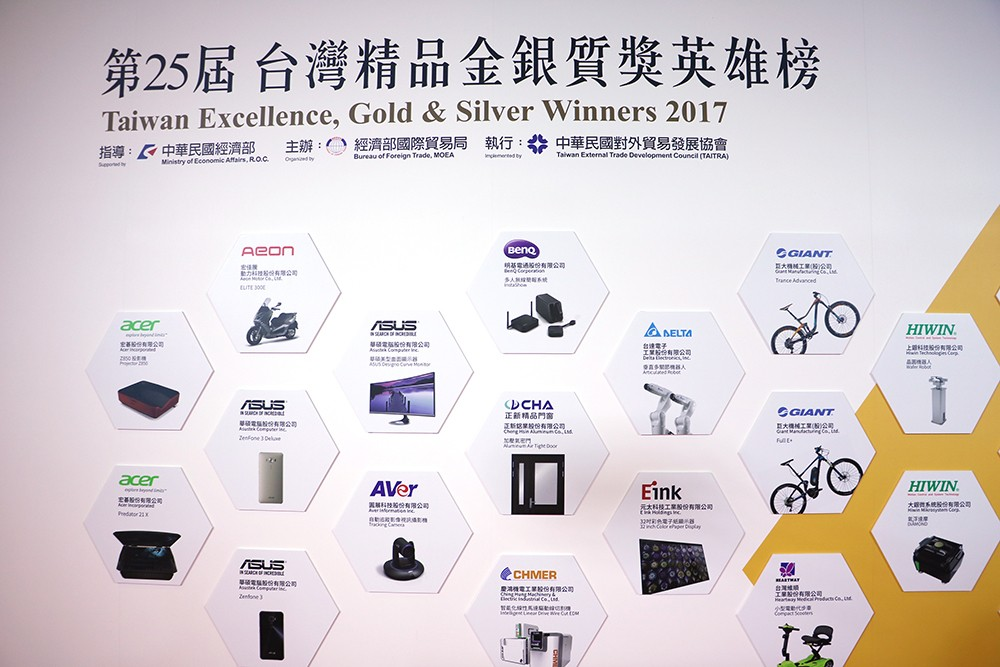 25屆台灣精品獎布景