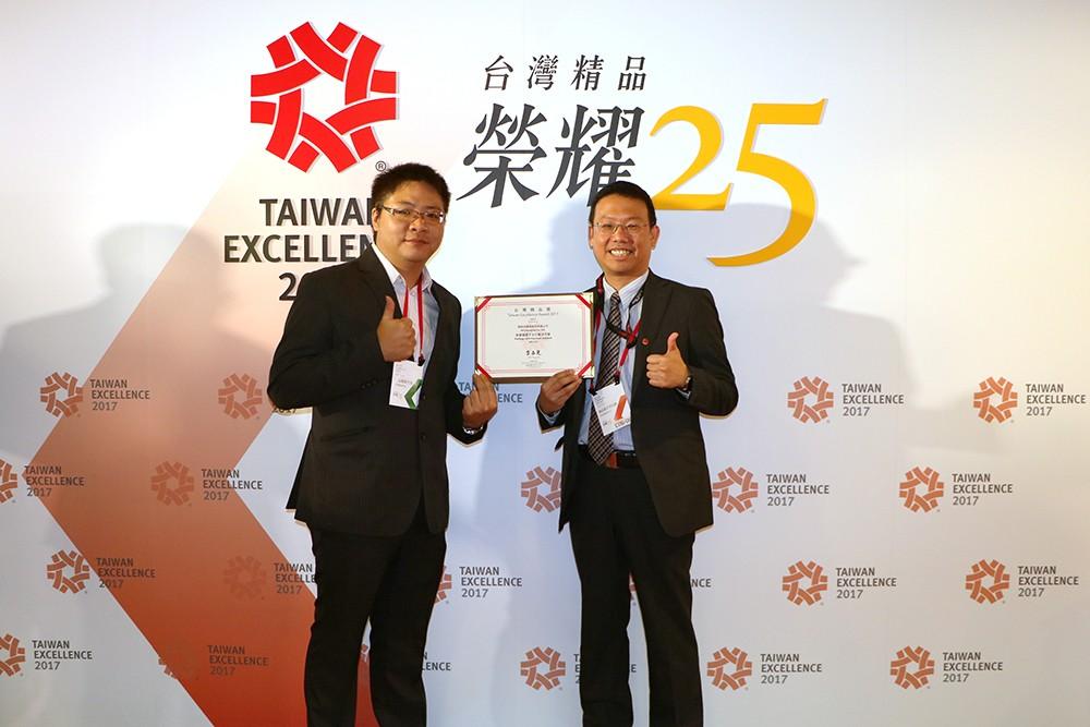 微程式台灣精品獎得獎