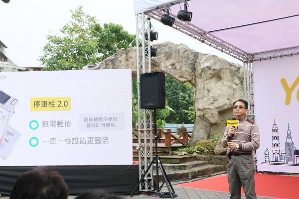 微笑單車何友仁總經理介紹YouBike2.0重點特色