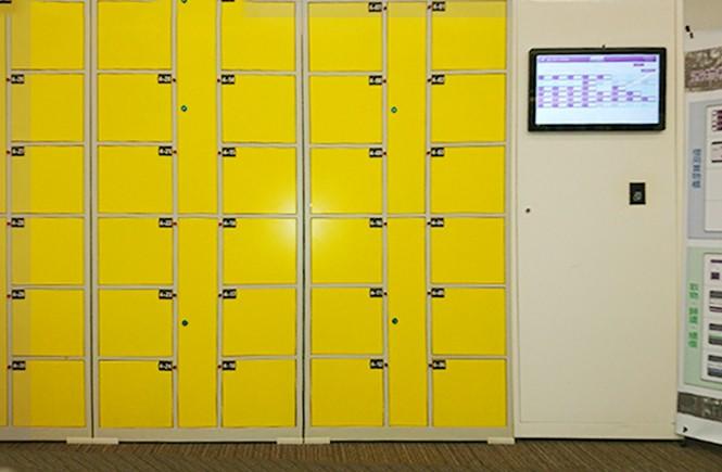智慧置物櫃解決方案系統