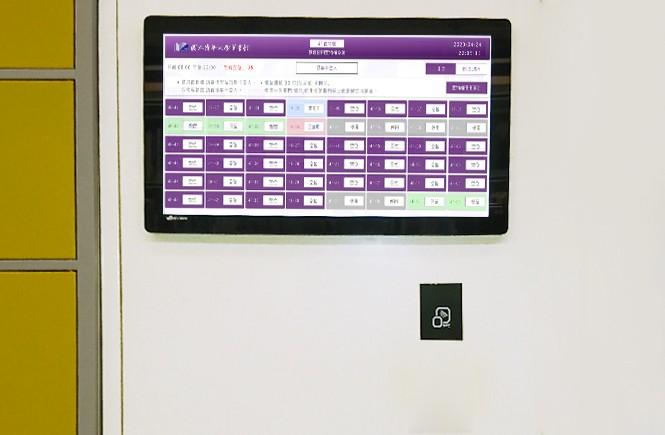 智慧置物櫃解決方案系統介面
