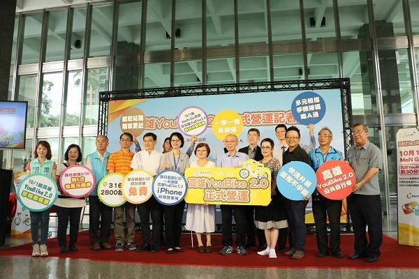 高雄市副市長王世芳(中)與微笑單車劉金標董事長、微程式吳騰彥總經理等貴賓,一起宣告高雄YouBike2.0正式啟用
