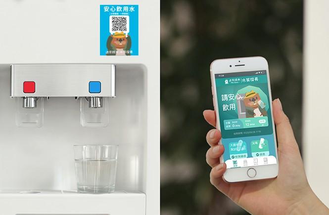 水質監測IoT解決方案