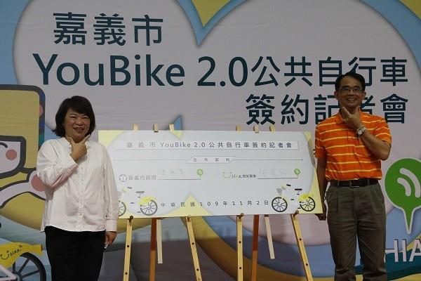 嘉義市政府與微笑單車正式簽約,宣布展開佈建計畫