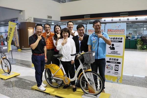 微笑單車~讓騎乘者發自內心的微笑騎乘體驗