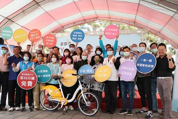 嘉義市YouBike2.0正式啟用營運!