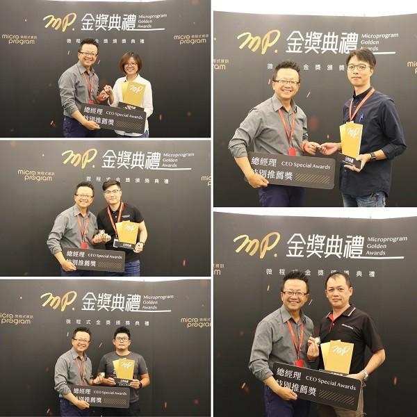 總經理Tony頒發「總經理特別推薦獎」