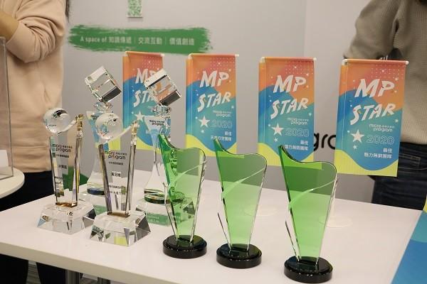 《資深員工獎》及《MP Star獎》獎盃