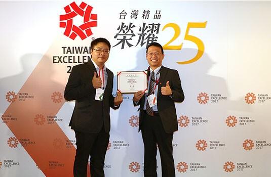 微程式榮獲台灣精品獎