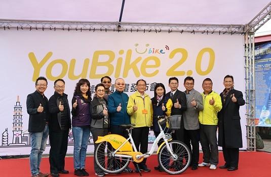 台大公館YouBike 2.0試辦計畫發布會