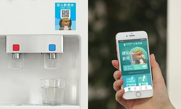手機掃描「水質探長識別標章」,即時查看該台飲水機的水質資訊